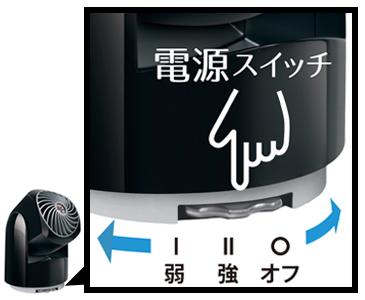 Flippi V8-JP
